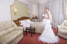 Свадебный пакет для моложенов